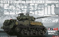 アスカモデル1/35 プラスチックモデルキットアメリカ中戦車 M4A3E8 シャーマン イージーエイト アクセサリーパーツ付