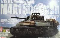 アスカモデル1/35 プラスチックモデルキットアメリカ中戦車 M4A1 シャーマン アクセサリーパーツ付