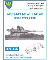 M1A1/M1A2 エイブラムス用 T158型 履帯