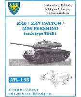 M46/M47パットン M26パーシング用 T84E1型履帯