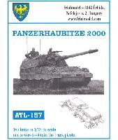 PzH2000 自走榴弾砲用 履帯
