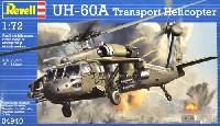 UH-60A 輸送ヘリコプター