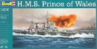 レベルShips(艦船関係モデル)H.M.S. プリンス・オブ・ウェールズ