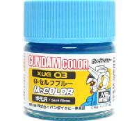 GSIクレオスガンダムカラー (単色)G-セルフブルー