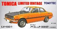 いすゞ ベレット 1600GTR (69年式) (橙)