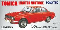 いすゞ ベレット 1600GTR (69年式) (赤)