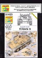 イスラエル ティラン 5 主力戦車 ボックスフルセット