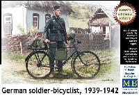 マスターボックス1/35 ミリタリーミニチュアドイツ歩兵 + 軍用自転車 (1939-42年)