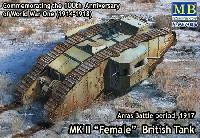 イギリス Mk.2 菱形戦車 雌型 (機銃搭載) アラス戦 1917年