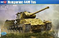 ホビーボス1/35 ファイティングビークル シリーズハンガリー 44M タシュ重戦車