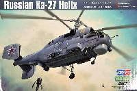 ホビーボス1/48 エアクラフト プラモデルロシア Ka-27 へリックス
