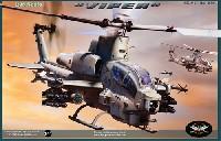キティホーク1/48 ミリタリーエアクラフト プラモデルAH-1Z ヴァイパー