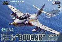 キティホーク1/48 ミリタリーエアクラフト プラモデルグラマン F9F-8&F9F-8P クーガー
