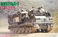 ドラゴン1/35 Modern AFV SeriesM270A1 MLRS