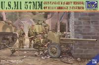 アメリカ M1 57mm対戦車砲 on M1A3キャリッジ (初期型)