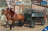 ドイツ Hf.7 四輪輸送馬車