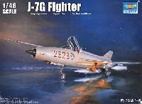 トランペッター1/48 エアクラフト プラモデル中国空軍 J-7G 多用途戦闘機