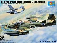 トランペッター1/48 エアクラフト プラモデルA-37B ドラゴンフライ