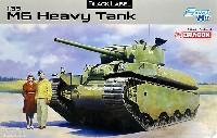 ドラゴン1/35 BLACK LABELアメリカ M6 重戦車 (鋳造車体)