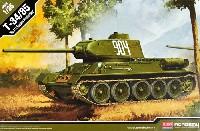 T-34/85 第112工場製