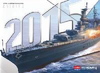 アカデミー 総合カタログ 2015年度版