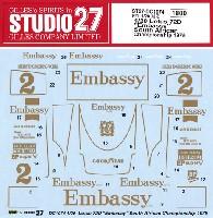 スタジオ27F-1 オリジナルデカールロータス 72D Embassy 南アフリカ チャンピオンシップ 1975