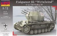マコ1/72 AFVキットドイツ ヴィルベルヴィント 3号戦車車体