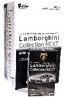 ランボルギーニ コレクション NEXT (1BOX)