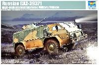 ロシア GAZ-39371 ヴォドニク高機動車
