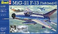 レベル1/72 飛行機MiG-21 F-13 フィッシュベッド C