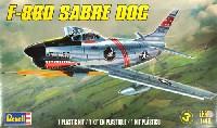 レベル1/48 飛行機モデルF-86D セイバードッグ