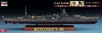 ハセガワ1/700 ウォーターラインシリーズ フルハルスペシャル日本海軍 重巡洋艦 古鷹 フルハルスペシャル