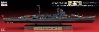 ハセガワ1/700 ウォーターラインシリーズ フルハルスペシャル日本海軍 重巡洋艦 青葉 フルハルスペシャル