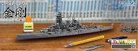 フジミ1/700 特EASYシリーズ日本海軍 高速戦艦 金剛