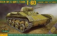 ソビエト T-60 軽戦車 1942年型