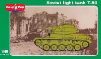 ソビエト T-80 軽戦車