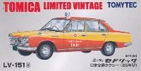 ニッサン セドリック 日本交通タクシー (1965年型)
