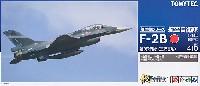 トミーテック技MIX航空自衛隊 F-2B 第3飛行隊 (三沢基地)