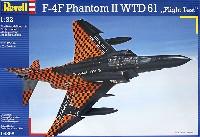 F-4F ファントム 2 WTD61 フライトテスト