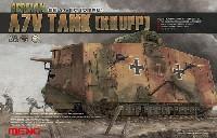 ドイツ A7V 戦車
