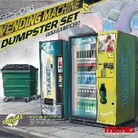 MENG-MODELサプライ シリーズ自動販売機とゴミ箱