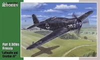 スペシャルホビー1/32 エアクラフトフィアット G.50bis フレッチア ドイツ & クロアチア軍