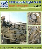 ブロンコモデル1/35 AFV アクセサリー シリーズ米車両用 LEDサーチライト B
