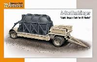 ドイツ V-2ミサイル用 燃料タンク運搬車