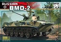 パンダホビー1/35 CLASSICAL SCALE SERIESロシア BMD-2 空挺歩兵戦闘車