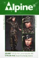 アルパイン1/35 フィギュア武装親衛隊 戦車指揮官 (ツナギ迷彩服) #1