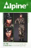 アルパイン1/35 フィギュア武装親衛隊 戦車指揮官 (迷彩ジャケット) #2