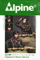 アルパイン1/35 フィギュア武装親衛隊 戦車指揮官 (迷彩服セット) 2体セット