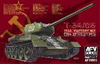 T-34/85 1944 第183工場製 フルインテリアキット クリア成型砲塔・車体上部付