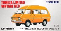 トミーテックトミカリミテッド ヴィンテージ ネオトヨタ タウンエース ワゴン 1800 カスタムエクストラ (黄)